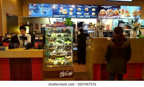 RICHMOND HILL, CANADA - MARCH 29, 2018: A McDonald's counter in Richmond Hill, Canada.