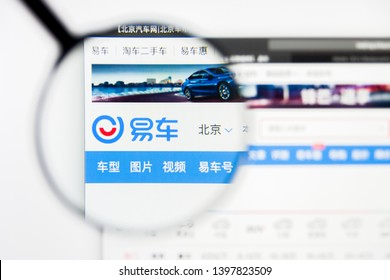Richmond, Virginia, USA - 9 May 2019: Illustrative Editorial of Bitauto Holdings Limited website homepage. Bitauto Holdings Limited logo visible on display screen.