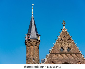 The Ridderzaal is the main building of the 13th century Binnenhof. It is used for the state opening of Parliament on Prinsjesdag, when the Dutch monarch drives to Parliament in the Golden Coach.