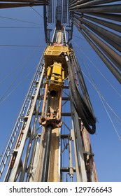 Rig station working in drilling operation