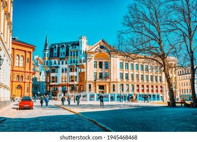 Riga, Latvia - April 12, 2018: Latvian Broadcasting Radio Company (Latvijas Radio) near Dome Square (Doma laukums).