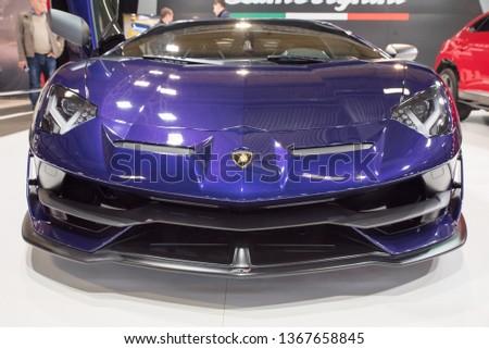 Riga Latvia April 12 2019 Lamborghini Stock Photo Edit Now