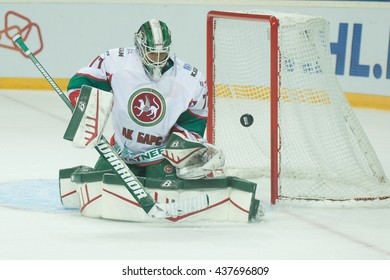 RIGA, LATVIA - AUGUST 25: Goalkeeper of Ak Bars Emil Garipov (77) saves the goal in KHL game between Dinamo Riga and AK Bars played on AUGUST 25, 2015 in Arena Riga