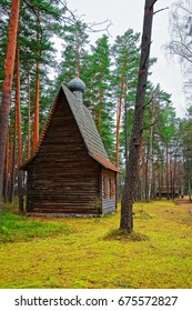 Riga, Latvia - December 27, 2011: Wooden chapel in Ethnographic open air village of Riga, Latvia, Baltic country
