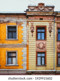 RIGA, LATVIA - FEBRUARY 6, 2021: Fragment of Art Nouveau building, designed by Janis Alksnis, in Riga during wintertime.