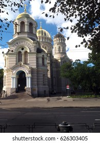 RIGA, LATVIA--SEPTEMBER 27:  The Navity of Christ Orthodox Cathedral is seen in Riga, Latvia, Europe on September 27, 2015.