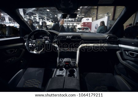 Riga Lv Apr 8 2018 Lamborghini Stock Photo Edit Now 1064179211