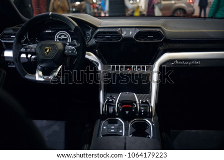 Riga Lv Apr 8 2018 Lamborghini Stock Photo Edit Now 1064179223