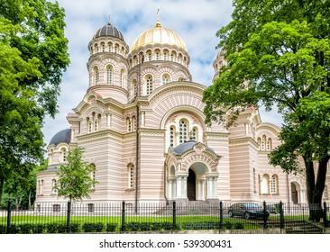 Riga Nativity of Christ Orthodox Cathedral, Latvia