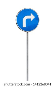 Right turn, road sign on metal pole isolated on white background