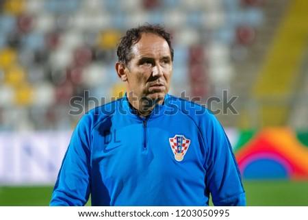 664679b69 RIJEKA CROATIA OCTOBER 12 2018 UEFA Stock Photo (Edit Now ...