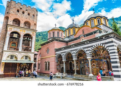 RILA, BULGARIA - AUG 29, 2016: View of the Rila Monastery in Bulgaria. The Rila Monastery is the largest and most famous Eastern Orthodox monastery in Bulgaria.