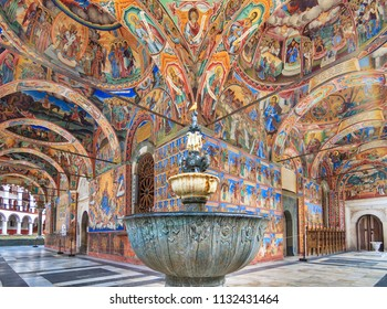 RILA, BULGARIA - OCTOBER 30, 2014: Beautiful view of the vibrant decoration of the Orthodox Rila Monastery, a cultural heritage monument in Rila, Bulgaria, on October 30, 2014