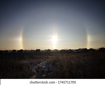 Ring around the sun, atmospheric effect. Severe frost, moisture freezes and a photoelectric effect forms