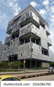 Rio de Janeiro, Brazil - February 15th 2018: Modern and iconic building of the Petrobras oil company. Designed to provide thermal comfort, natural lighting and ventilation.
