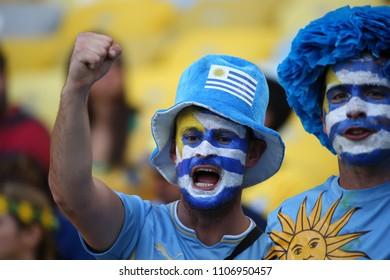 Rio de Janeiro - Brazil, June 15 2014 Colombia and Uruguay 2014 World Cup soccer match at the Maracanã stadium in Rio de Janeiro