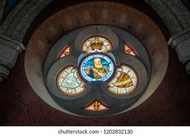Rio de Janeiro, Brazil - Nov 3, 2017: Stained glass window with the image of Emperor D. Pedro II  at Fiscal Island (Ilha Fiscal) Palace - Rio de Janeiro, Brazil