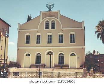 RISHON LE ZION, ISRAEL - JUNE 18, 2018: The building of the synagogue on Rothschild Street in the center of Rishon Le Zion, Israel