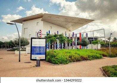 Rishon LeTsiyon, Israel-December 14, 2017: A building of The Yaacov Agam Museum of Art has an asymmetric canopy over the entrance and exhibits works of the Kinetic Art.