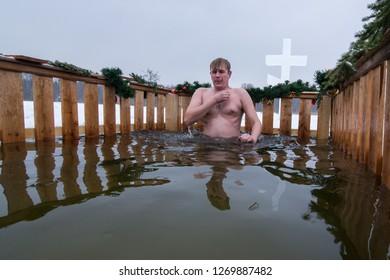Rite of baptism on January 19, 2018, Grodno, Belarus