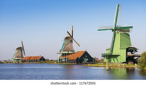 River and windmill