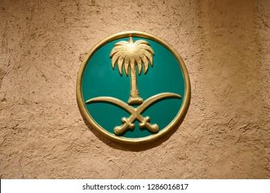 RIYADH, SAUDI ARABIA – DECEMBER 16, 2018: Coat of Arms of Saudi Arabia, inside of the historical Al Masmak museum