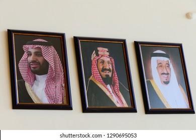 RIYADH, SAUDI ARABIA – DECEMBER 17, 2018: Portraits of the royals of Saudi Arabia