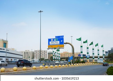 Riyadh, Saudi Arabia - February 27, 2018: Daylight view of Makkah and Khurais Roads in Cairo Square which is the heart of city center of Riyadh.