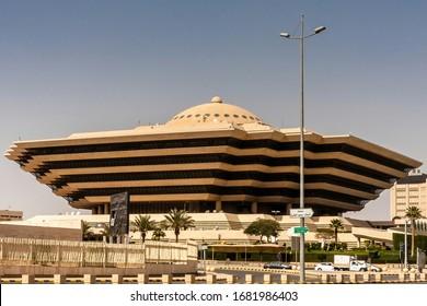 Riyadh, Saudi Arabia - March 21, 2020: The Ministry of Interior headquarters by Musalli, Shakir and Mandilli