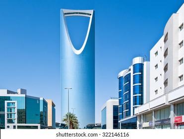 Riyadh, Saudi Arabia - November 14 2008: The Kingdom Tower