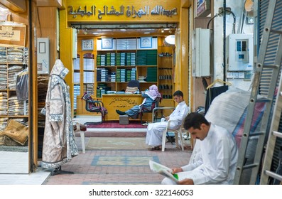 Shopping Saudi Arabia Images, Stock Photos & Vectors | Shutterstock