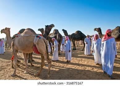 Saudi Market Stock Photos, Images & Photography | Shutterstock
