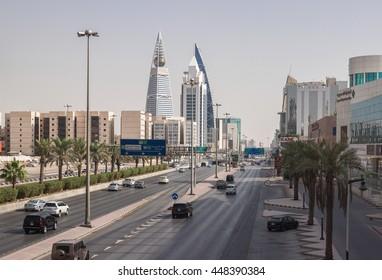 Saudi Arabia Images Stock Photos Vectors Shutterstock
