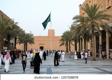 Riyadh, Saudi Arabia – September 21st 2018: National day celebration. Traditional Saudi dances.