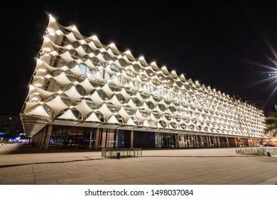 Riyadh, Saudi Arabia - September 3, 2019: King Fahad National Library at night