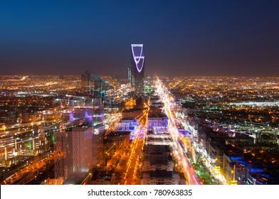 Riyadh skyline at night #3, Fast Transition 2030, zoom in effect