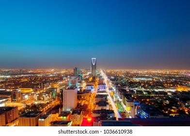 Riyadh skyline at night #9, Capital of Saudi Arabia