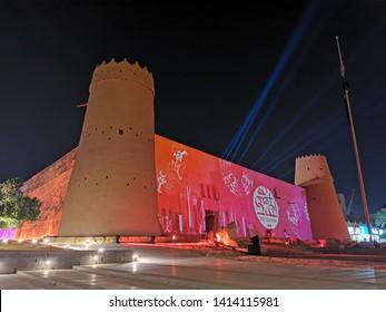 Riyadh/Saudi Arabia - June 3, 2014: Eid lights and show projected at the historic Al  Masmak Castle in the capital of KSA.