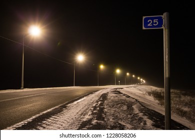 Road to the airport, Norilsk, November 10, 2018