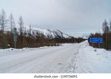 """""""Road of death"""" to Magadan. Gulag. Yakutia"""
