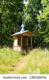 The road to faith. The path leading to the Orthodox chapel. Chapel of the icon Prayer for the Chalice in the Gethsemane Skete, Valaam Island, Karelia, Russia.