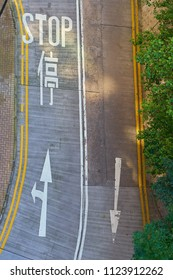 Road marking paint in Hong Kong. View from top.