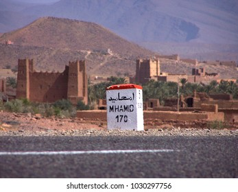 Road to M'Hamid in South of Morocco
