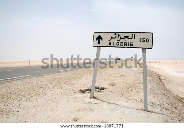 road sign to algeria