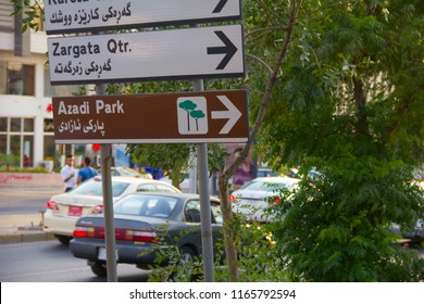 Road sign giving directions to Azadi Park in Sulaymaniyah, Iraqi-Kurdistan July 26th 2018