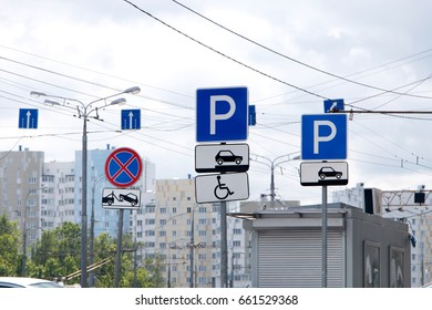 road signs in the city center