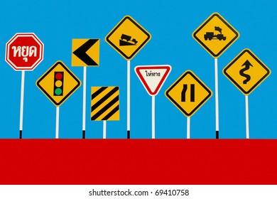 Road traffic signs.