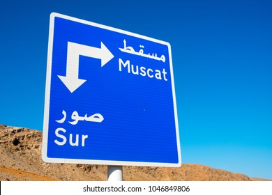 Roadsign to Sur and Muscat , Sultanate of Oman