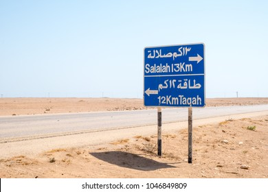 Roadsign to Taqah and Salalah, Sultanate of Oman