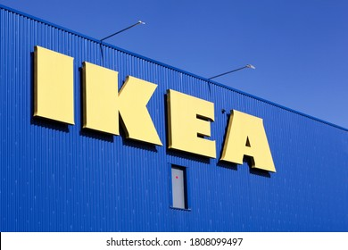 Roanne, France - July 5, 2020: IKEA store in France. IKEA is a multinational group of companies that designs, sells ready-to-assemble furniture. IKEA owns and operates 353 stores in 46 countries